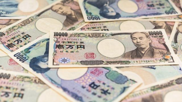 紙幣の誕生はまさに革新的なシステム