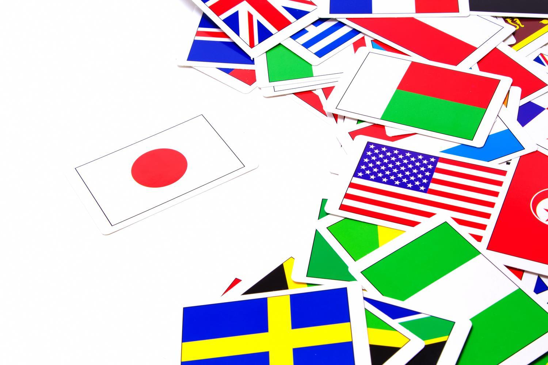 日本の現状と価値観について